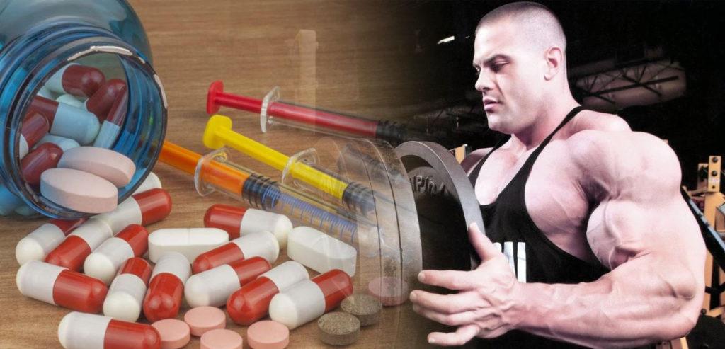Стероиды (препараты для набора мышечной массы)